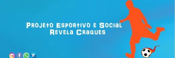 Vaquinha Online -Doações - Foto de capa do Cinthia Carla Silva De Almeida